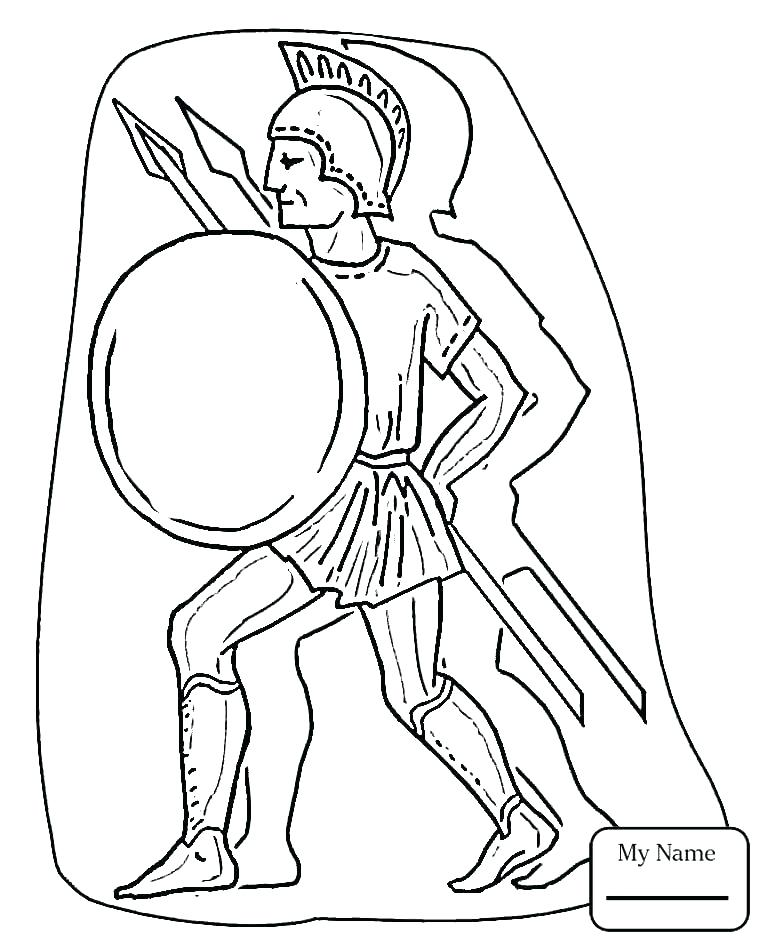 765x949 Coloring Roman Empire Coloring Pages Good Best Of Countries