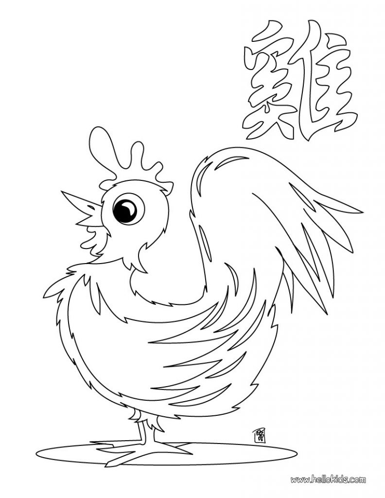 792x1024 Valuable Year Of The Rooster Coloring Page Fathunalaptop