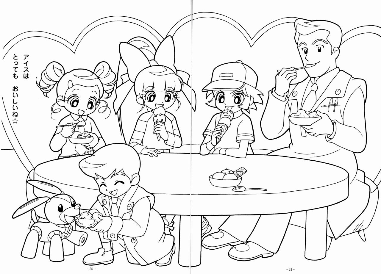 1280x921 Cool Powerpuff Girls Coloring Book Pilation Rowdyruff Boys Ppg