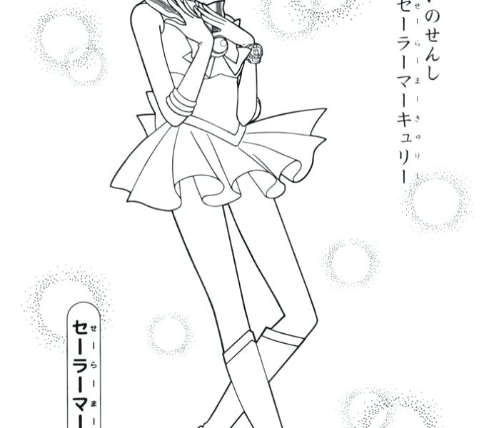 678x600 Sailor Moon Coloring Pages Sailor Moon Coloring Pages Sailor Moon