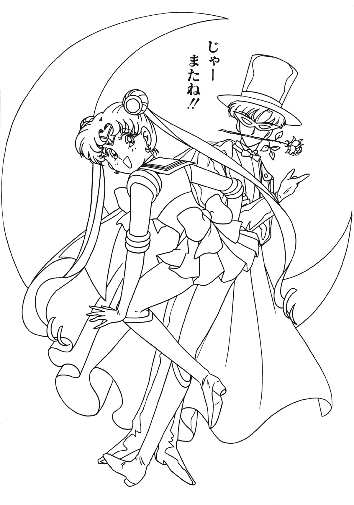 Sailormoon Coloring Pages At Getdrawings Com Free For Personal Use