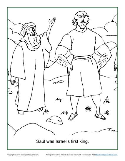 425x550 Saul Was Israel's First King Coloring Page Israel, Sunday School