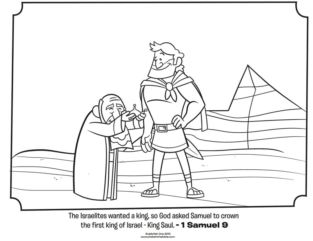 1080x834 Saul And Samuel