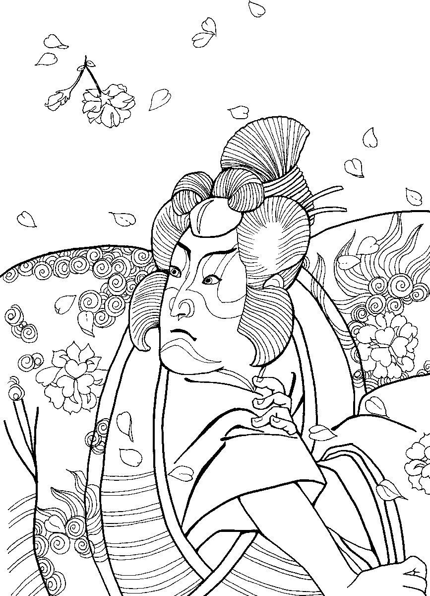 867x1200 Samurai Coloring Book