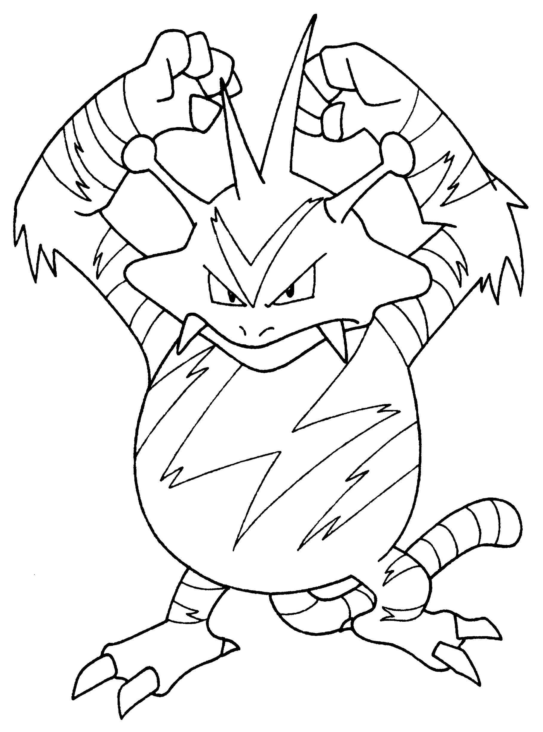 1817x2449 S Getscom Happy Sandshrew Coloring Page Birthday Balloons For Kids