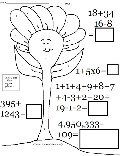 494x640 Church Coloring Pages For Kids