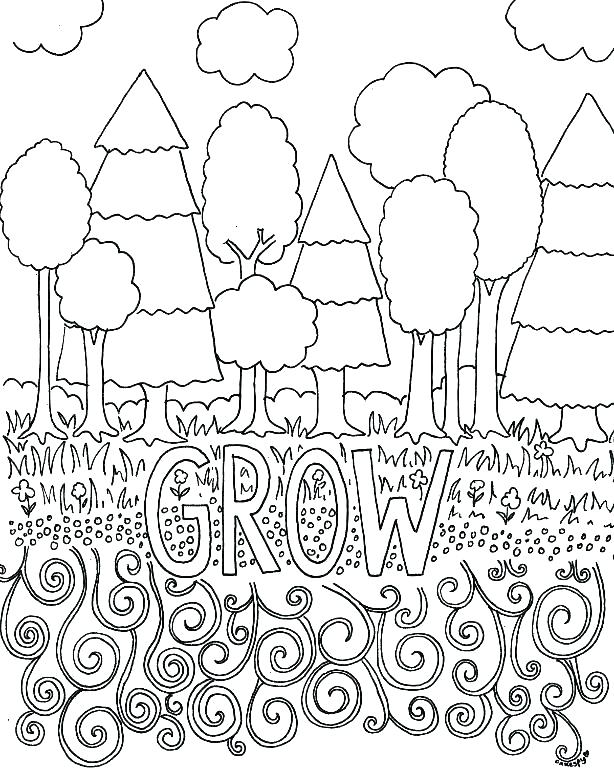 614x768 Middle School Coloring Pages Middle School Coloring Sheets Science