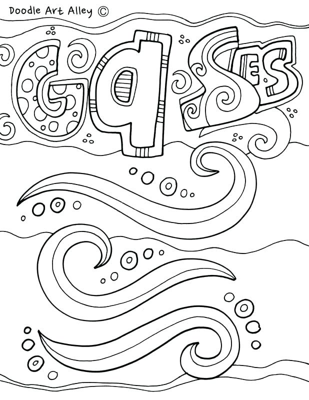 618x800 Science And Coloring Pages Classroom Doodles Picture Science Lab