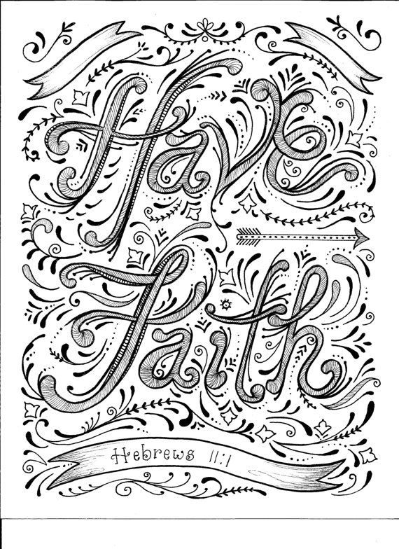 570x784 Instant Download Faith Coloring Page Crafting Page Scrapbooking