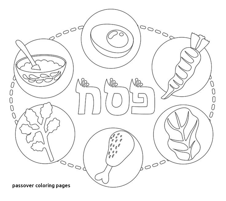 736x657 Passover Coloring Pages