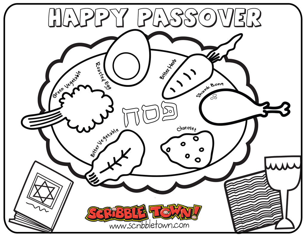 1024x794 Happy Passover Coloring Pages