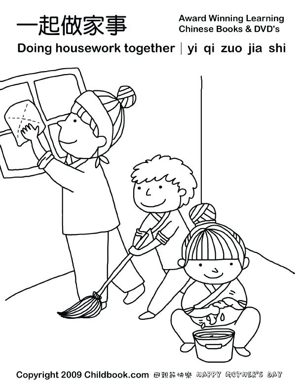 612x792 Helping Others Coloring Pages Helping Others Coloring Pages