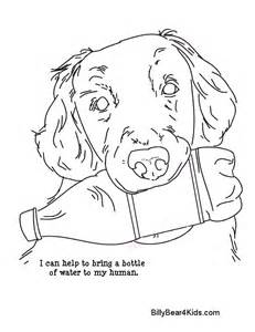 231x300 Service Dog Coloring Pages