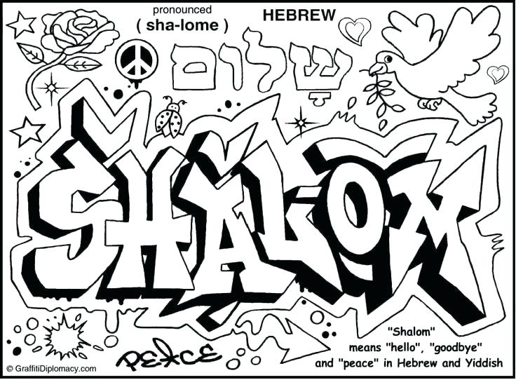 736x542 Shabbat Coloring Pages Coloring Page Google Search Torah Tots