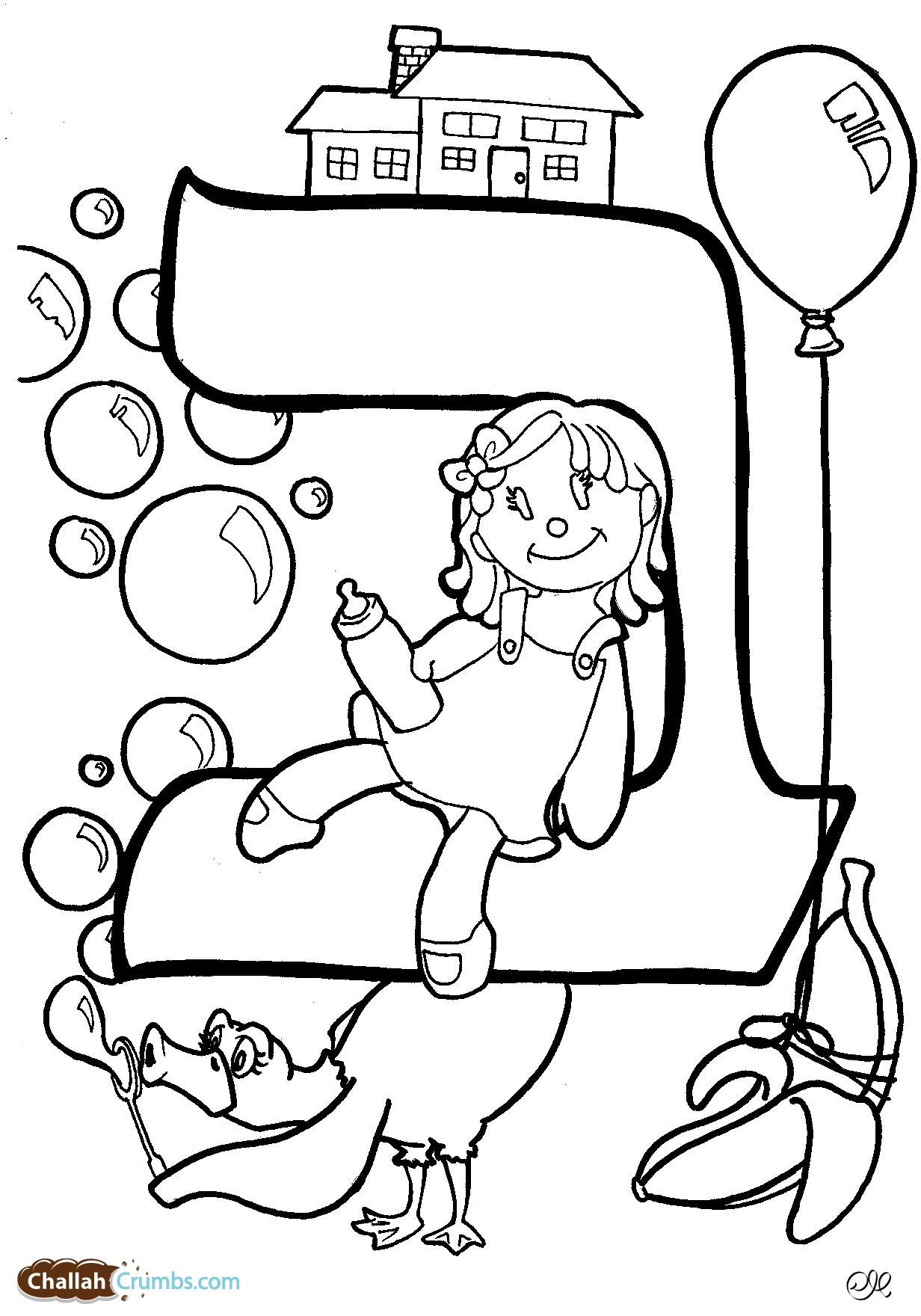 1232x1760 Jewish Coloring Pages
