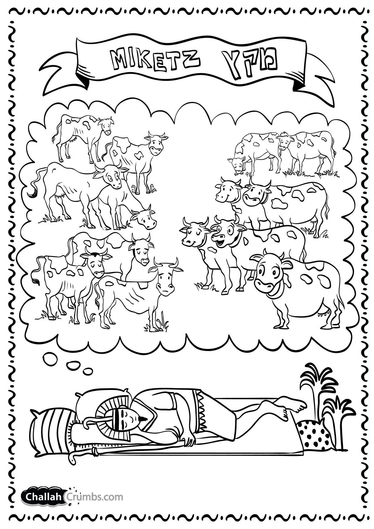 1240x1754 Marvelous Korach Coloring Page Click On Drawing To Print Challah