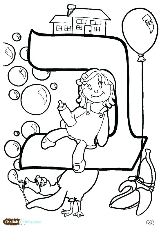 548x783 Shabbat Coloring Pages Plus Download This Free Printable