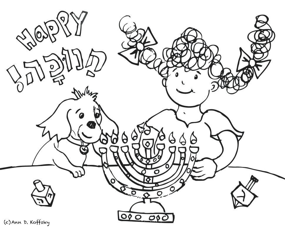 970x775 Shabbat Coloring Pages Large Size Of Dinner Worksheets Shal
