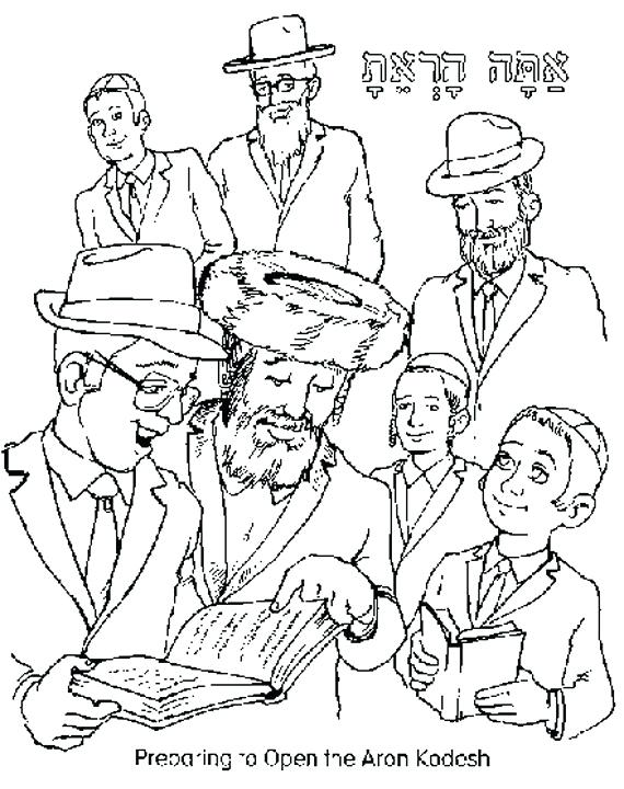 570x720 Coloring Pages Shabbat Candles Coloring Pages