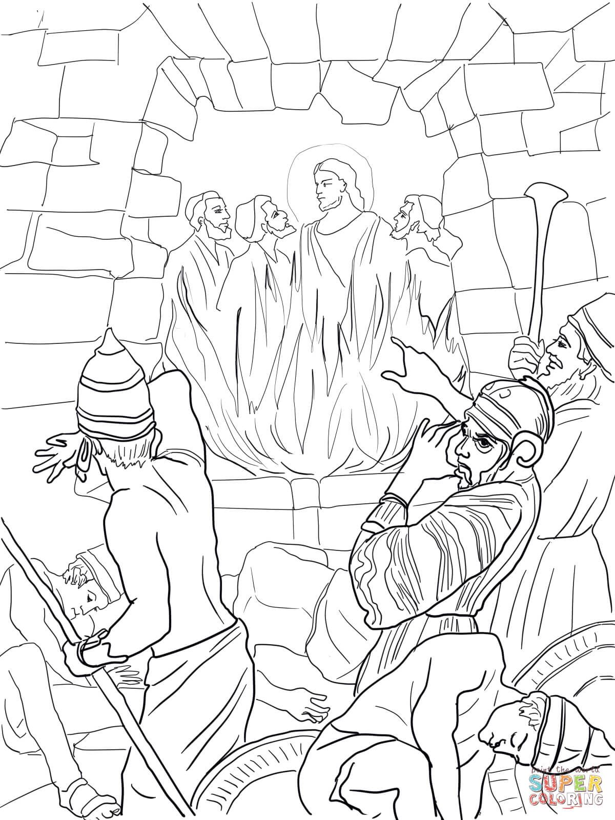 1200x1600 Shadrach, Meshach And Abednego In The Fiery Furnace Super