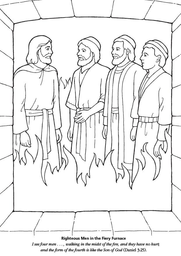 622x879 Shadrach Meshach And Abednego Coloring Pages Primary