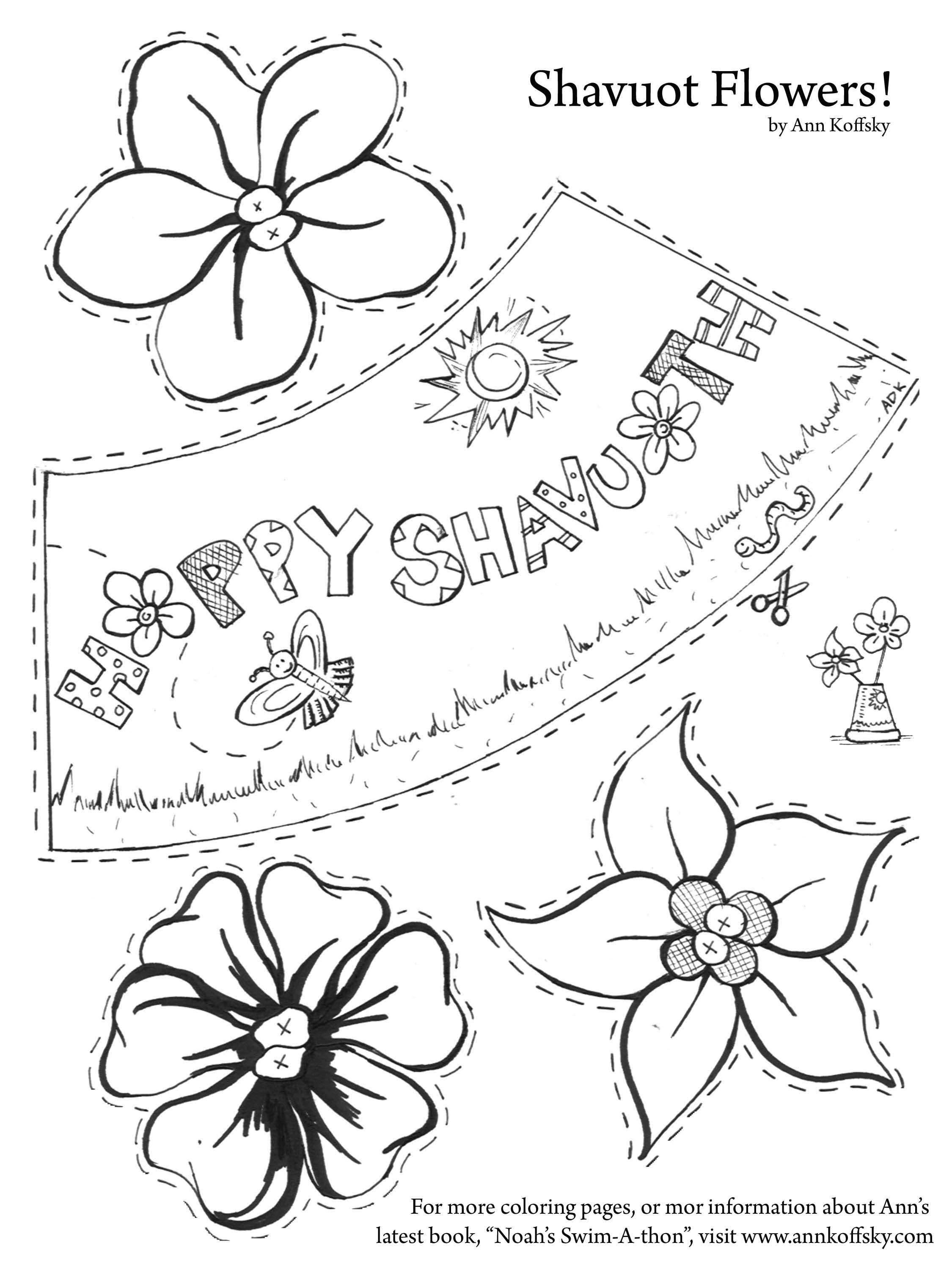 2250x3000 For Shavuot