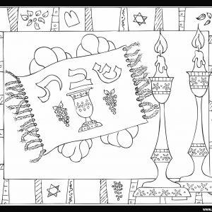300x300 Jewish Preschool Coloring Pages Copy Shavuot Coloring Page