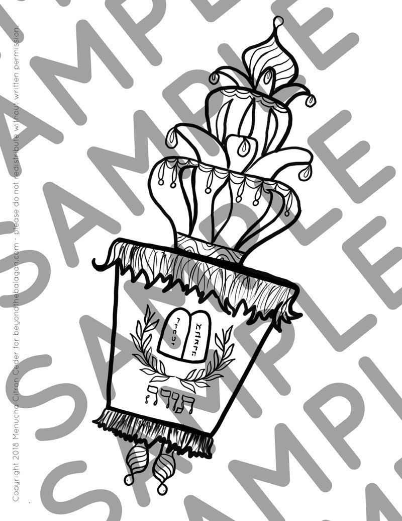 800x1035 Shavuot Coloring Page