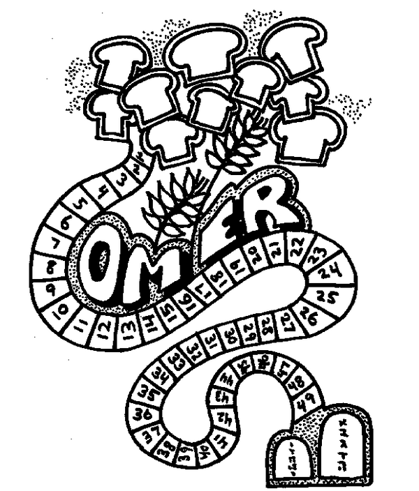 600x704 Free Shavuot Coloring Pages Crafts