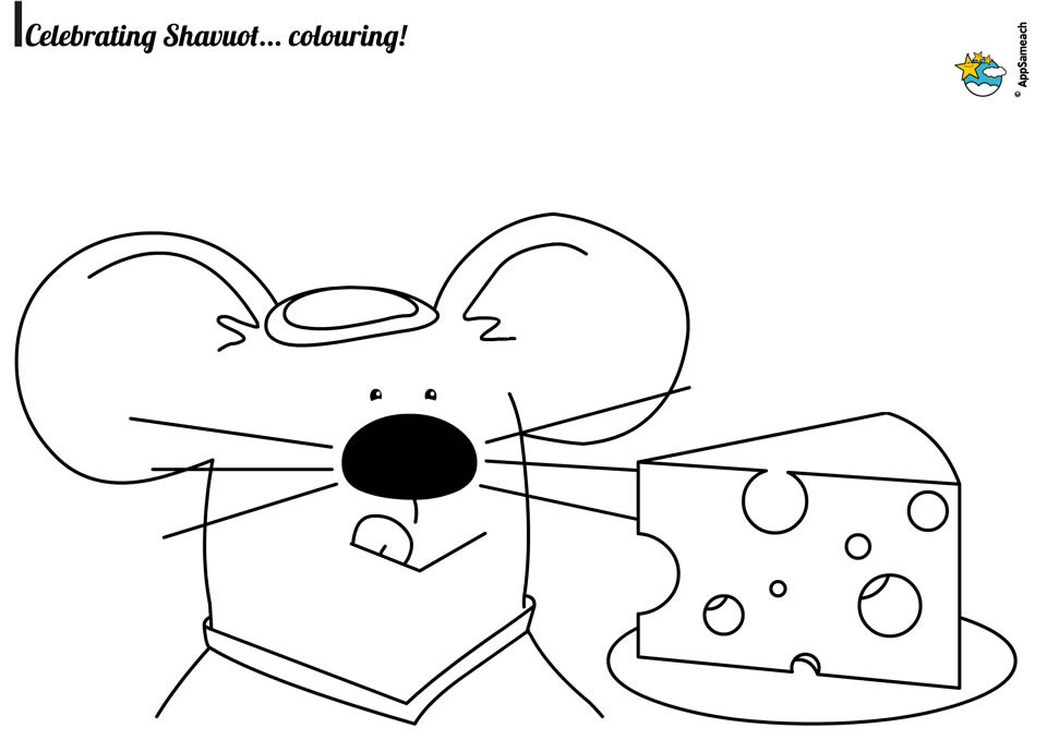 960x679 Shavuot Coloring Page