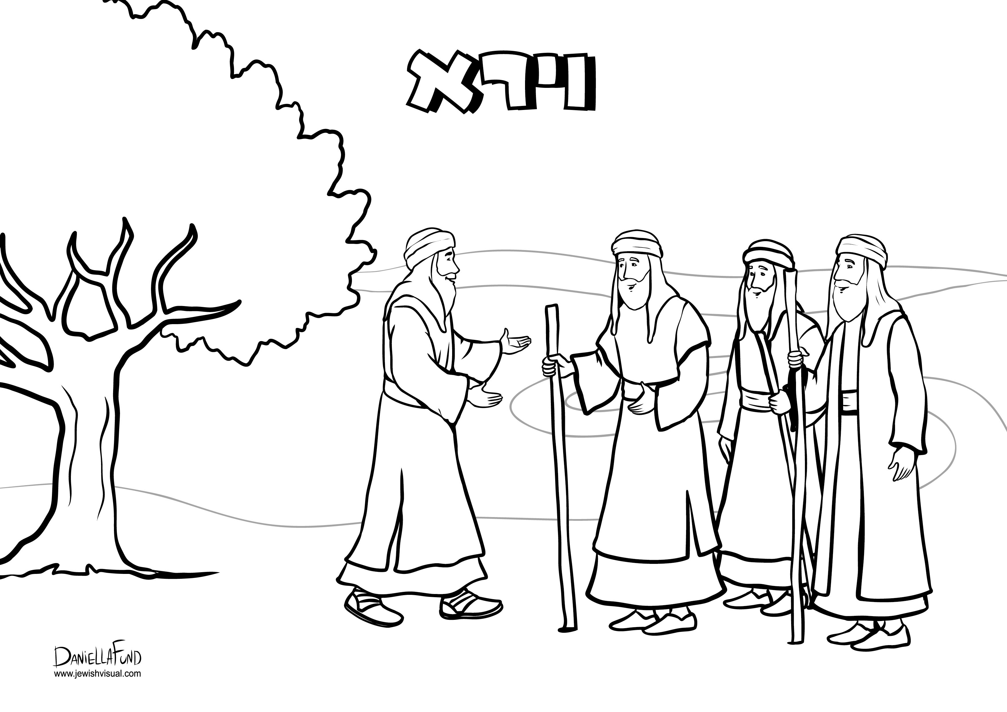 3508x2480 Coloring Page For Parashat Vayera For Kids Printable