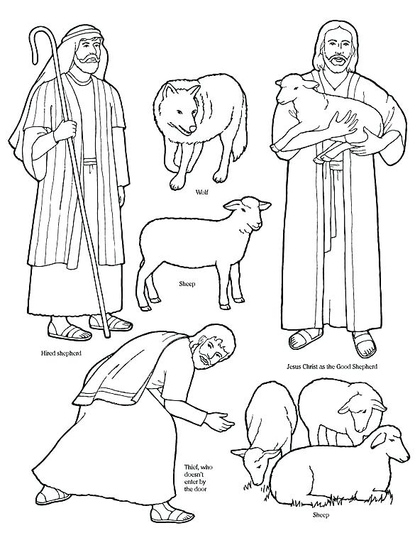 585x768 The Good Shepherd Coloring Page