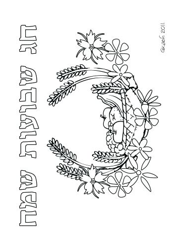 353x500 T Shirt Coloring Page Medium Size Of T Shirt Coloring Page Best