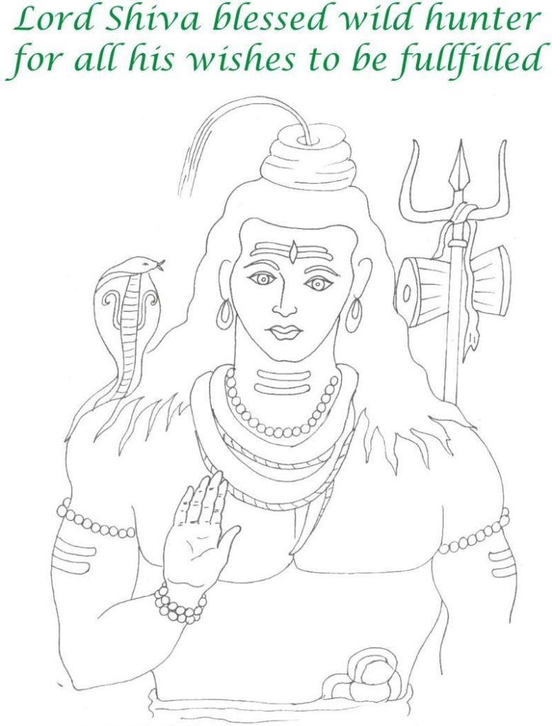 779x1024 Delighted Lord Shiva Coloring Pages Page Insid