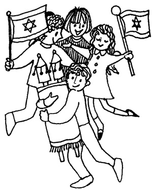 Simchat Torah Coloring Pages