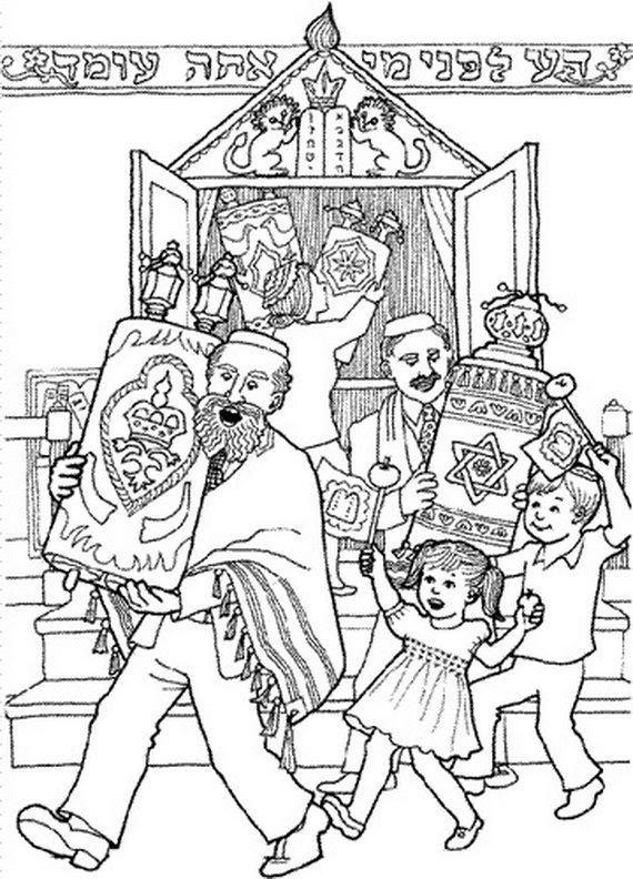 570x792 Jewish Coloring Pages For Kids Simchat Torah