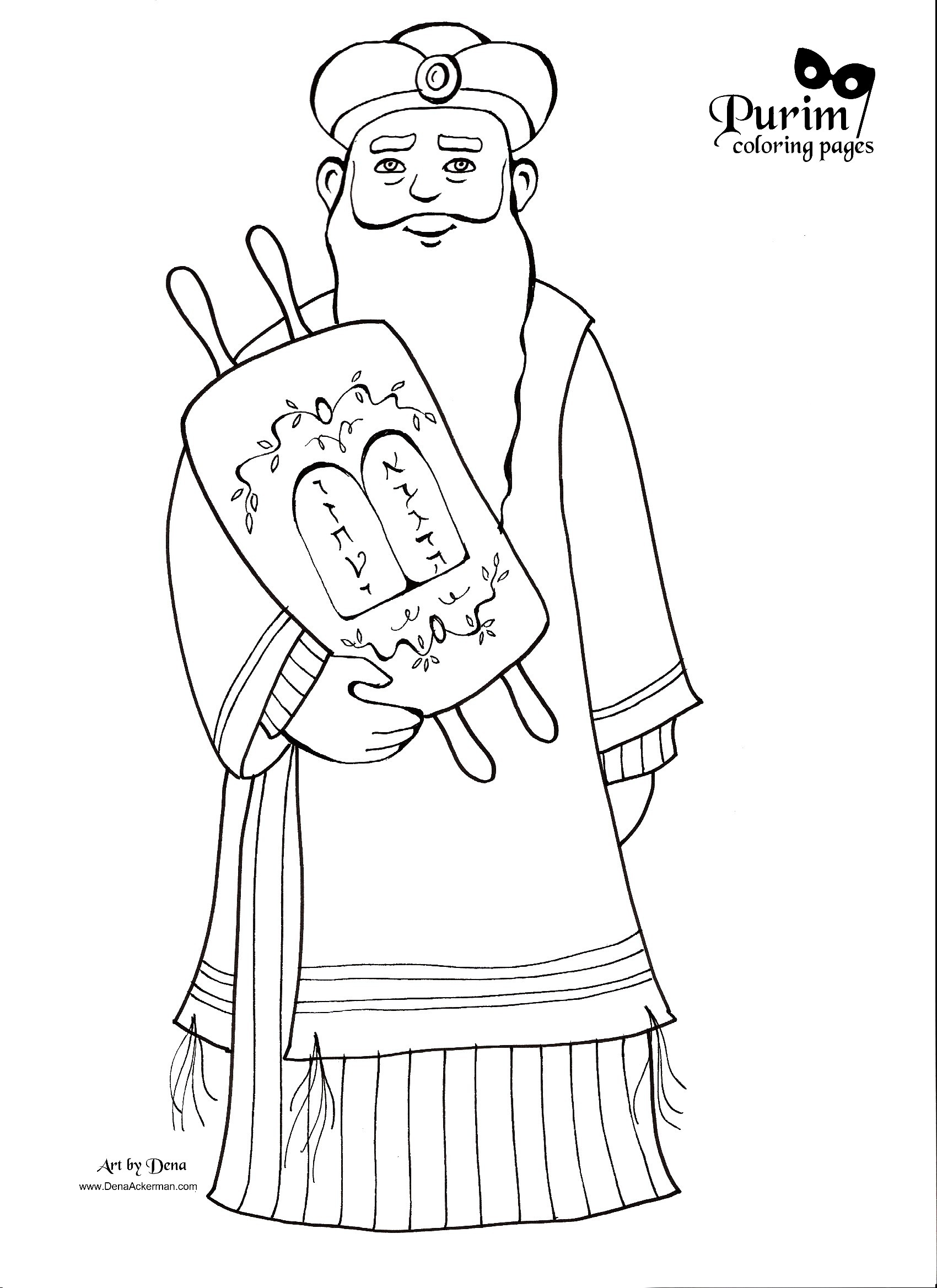 1700x2338 New Simchat Torah Flag Free Coloring Pages Download