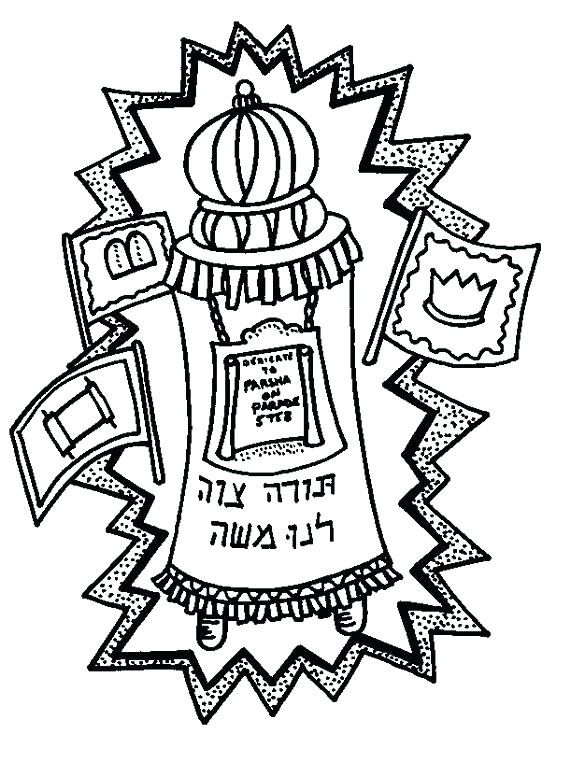 570x763 Simchat Torah Coloring Pages The Right Pic Coloring Pages Most