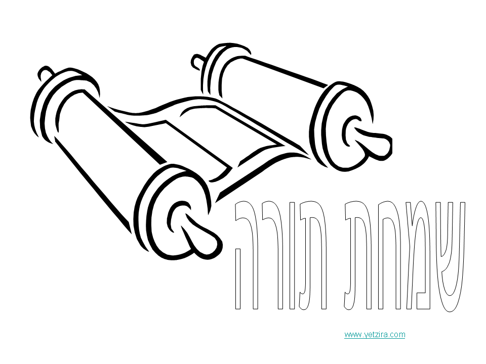 960x720 Torah Coloring Pages