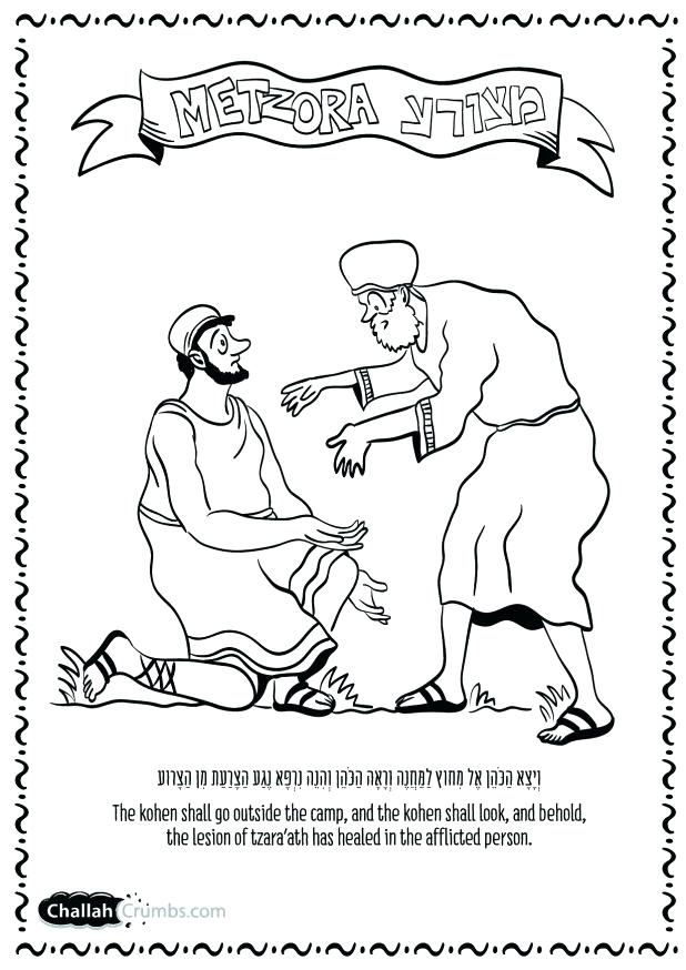 618x874 Torah Coloring Pages