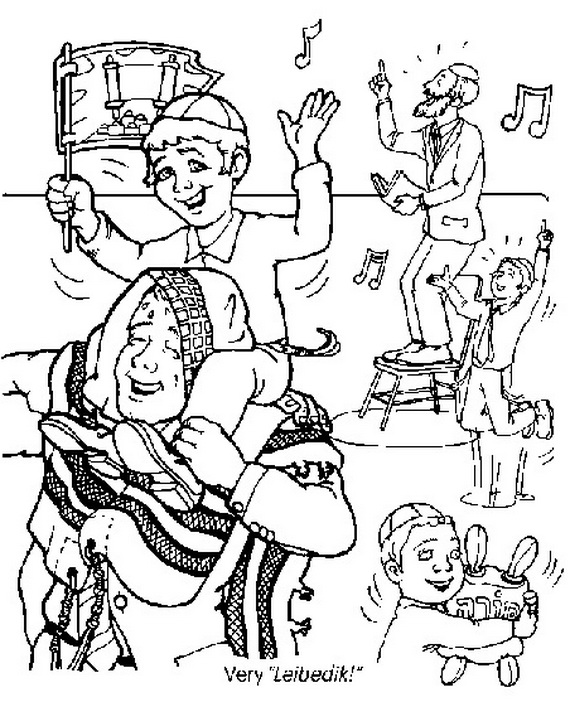 570x702 Jewish Coloring Pages For Kids Simchat Torah