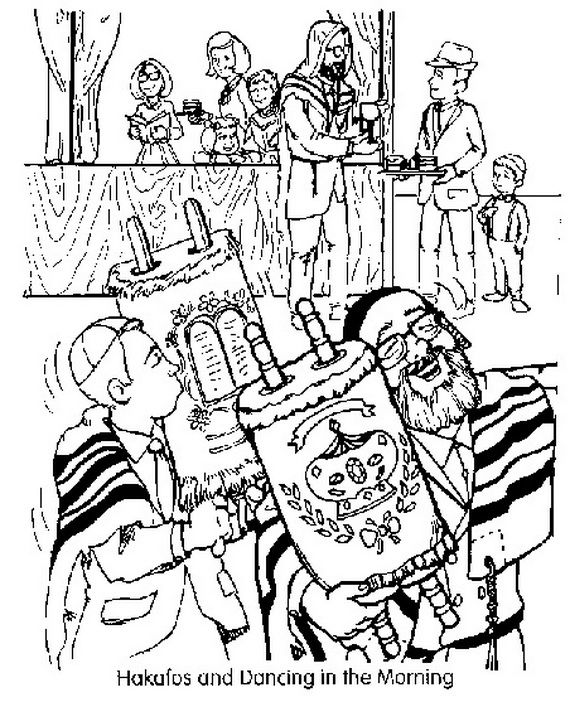570x702 Jewish Coloring Pages For Kids Simchat Torah Simchat Torah
