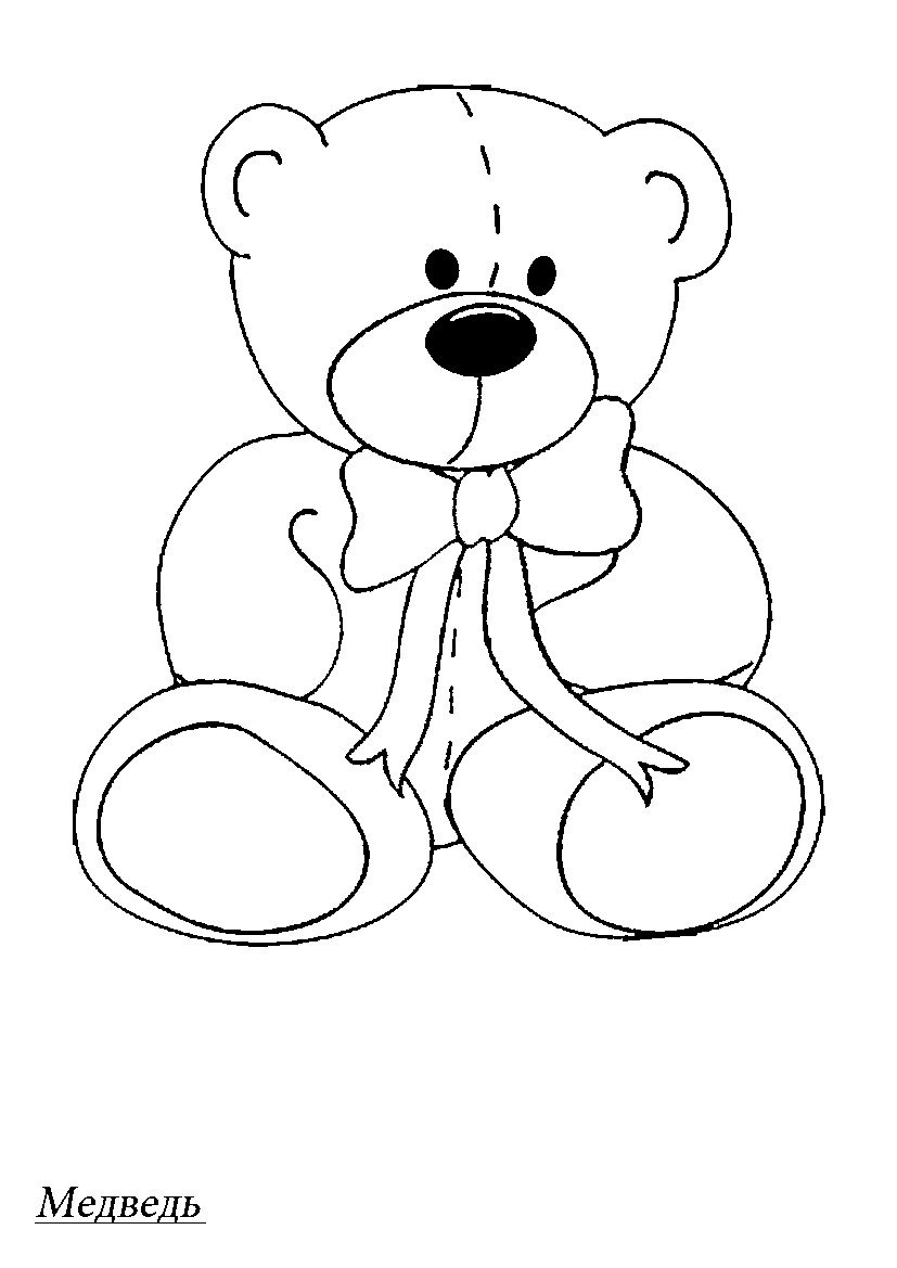 827x1169 Coloring Pages For Year Olds Page Simple Learning Two