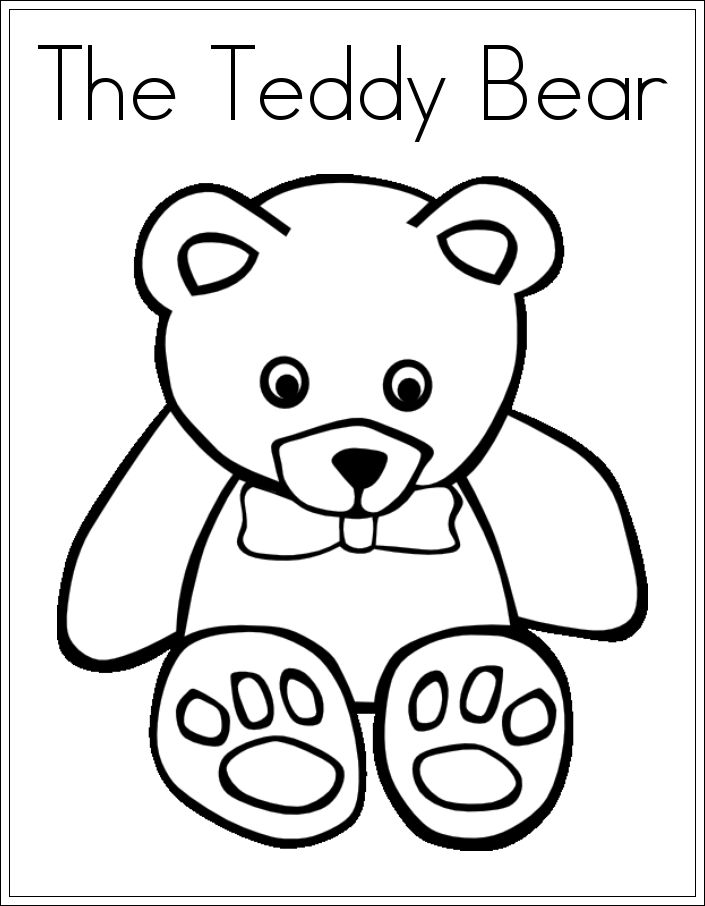 Simple Teddy Bear Coloring Pages