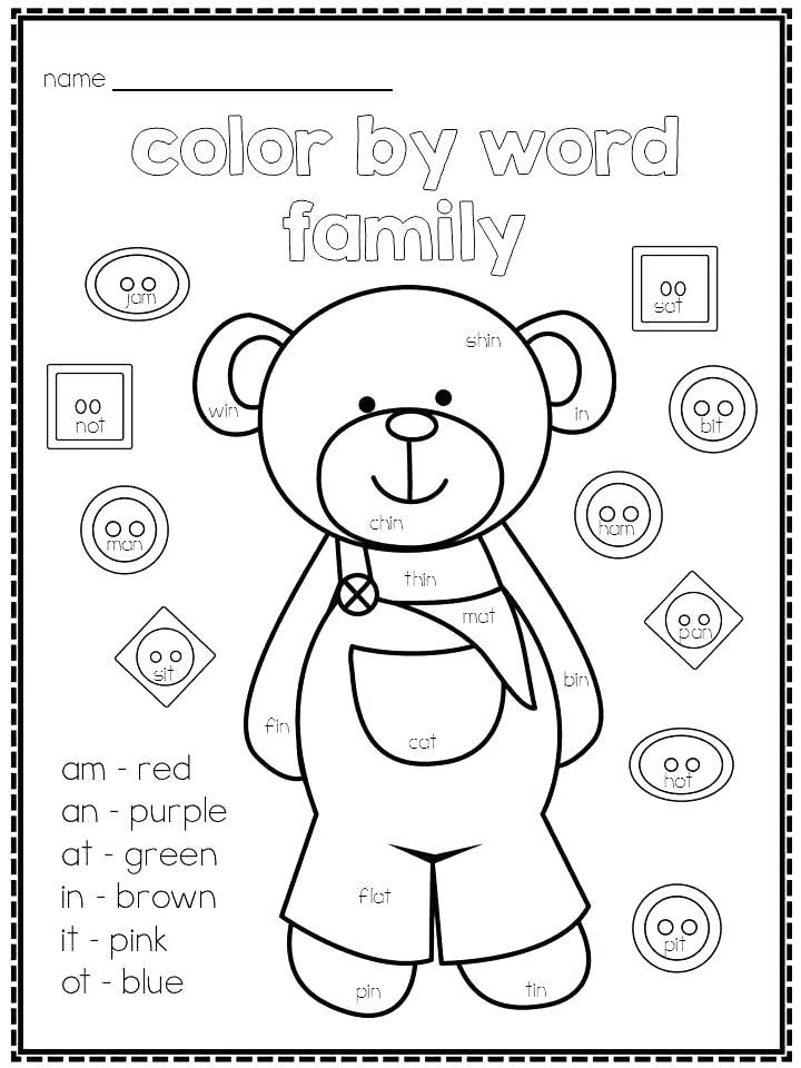 720x960 Corduroy Bear Printable Coloring Page Bear Color Page Corduroy