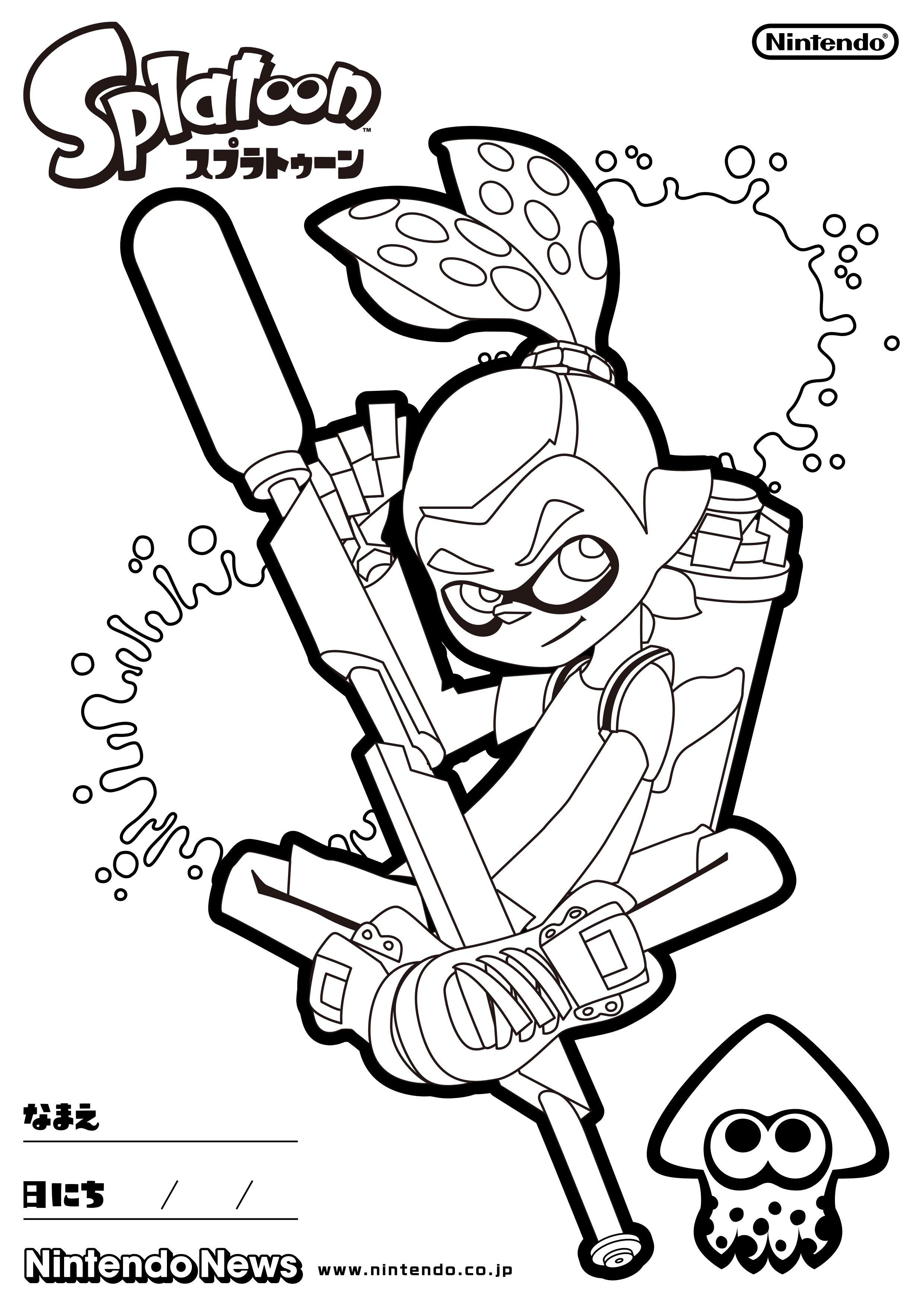 2480x3508 Free Coloring Pages Of Splatoon Sketch Coloring Page Birthday