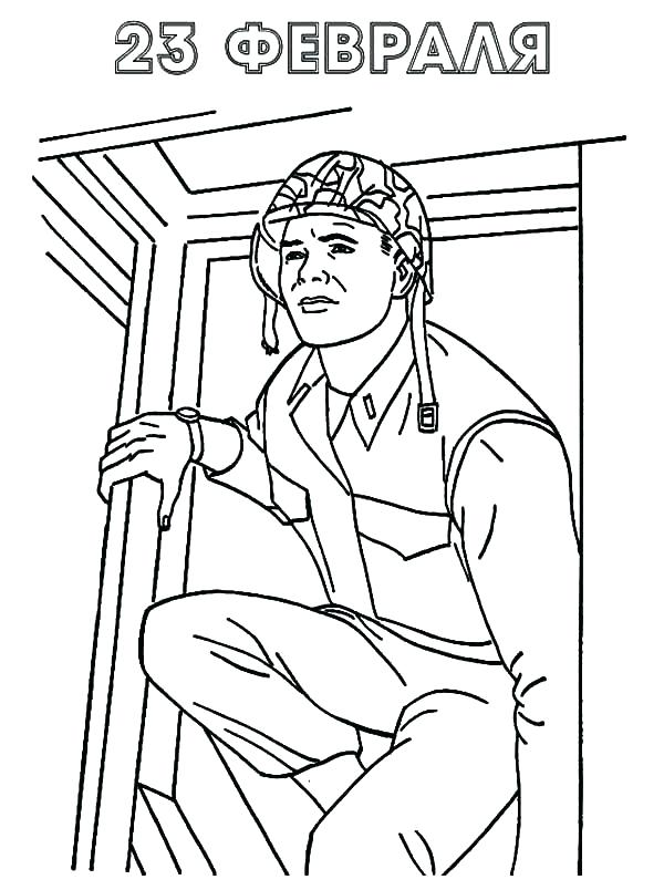 600x804 Soldier Coloring Page