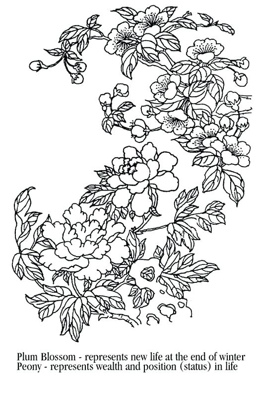 520x792 Kimono Doll Bookmark Coloring Page Coloring Pages The Southwest