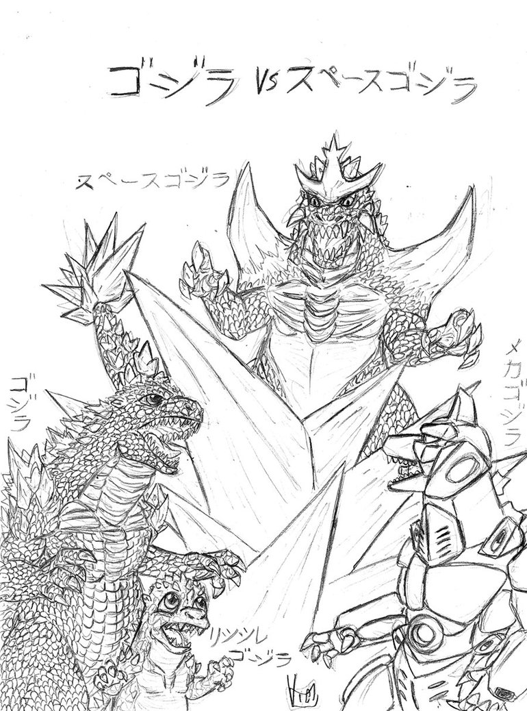 Space Godzilla Coloring Pages
