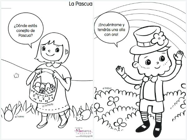 600x450 Spain Coloring Pages Coloring Pages Free Coloring Pages Plus